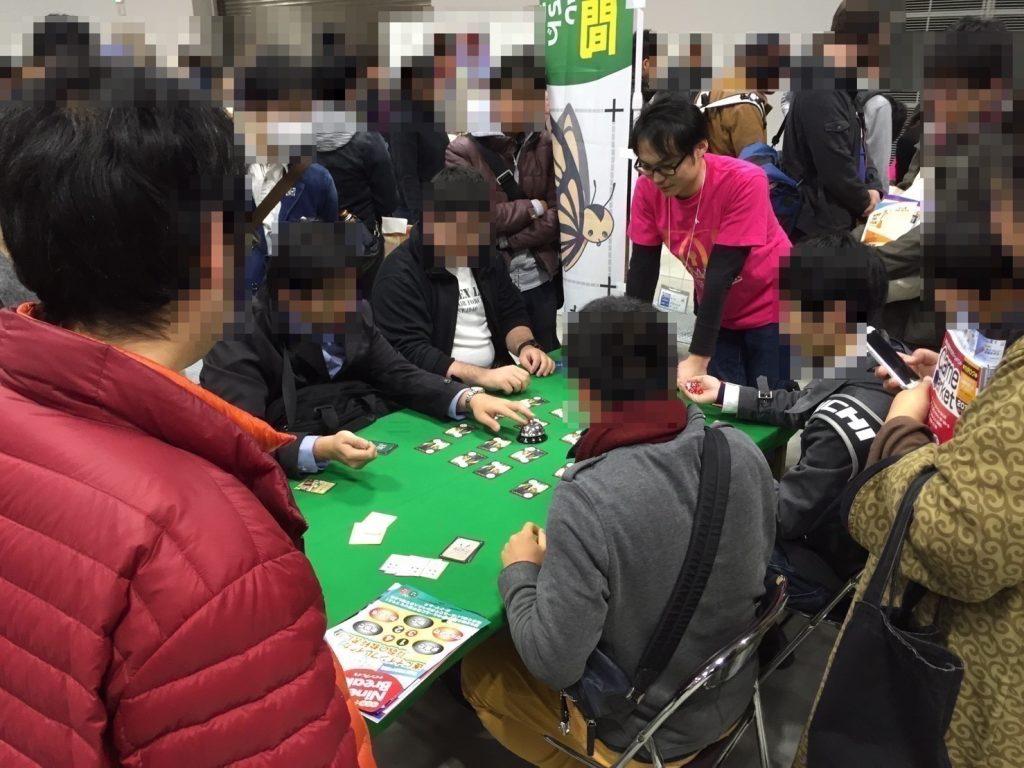 ゲームマーケット2016秋-インスト写真